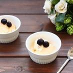 アイスクリームスフレカップ    洋食器 スフレ グラタン ドリア オーブン ボウル 鉢 アウトレット込み 日本製