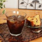 スタンダードグラス       洋食器 カップ アウトレット