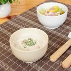 フリーボウル クリーム     洋食器 スープ アウトレット込み 日本製