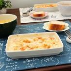重ねて収納/スタックグラタン    洋食器 グラタン皿 ドリア スタック オーブン ボウル 中皿 アウトレット 日本製