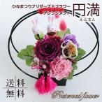 ひな祭りアレンジメント 桃の節句プレゼント 初節句 お祝い