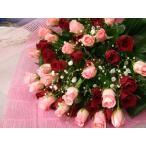 年齢の数だけ・バラの花束・2色の薔薇・【特別価格1本170円誕生日・歳の数バラ