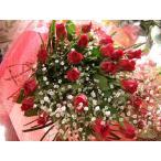 年齢の数だけ・バラの花束・赤バラ・特別価格・1本170円・誕生日・歳の数バラ