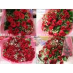 年齢の数だけ・バラの花束 赤バラ特別価格・1本170円・誕生日・歳の数バラ