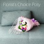Yahoo!フラワーエキスプレス ヤフー店送料無料 お得なおまかせ ラウンドブーケ 季節のお花たっぷり花束、お誕生日、ギフト、発表会、プレゼント、宅配