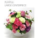 Yahoo!フラワーエキスプレス ヤフー店フラワーアレンジメント ラウンド送料無料 季節のお花たっぷりおまかせ、お誕生日、ギフト、発表会、送別、お礼 大きいサイズ