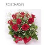 ショッピング薔薇 フラワーアレンジメント 花束風 送料無料 ローズガーデン(Rose Garden)お誕生日、ギフト、発表会、送別会、薔薇