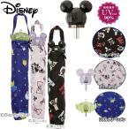 ディズニー 子供 折りたたみ傘 ディズニーキャラクター 雨晴兼用 50cm ミッキー ミニー リトルグリーンメン UVカット キッズ 雨具 ギフト こども かさ