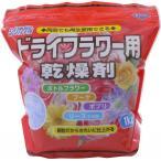豊田化工 シリカゲル ドライフラワー用 乾燥剤 1kg 1袋