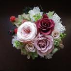 プリザーブドフラワー ギフトクラシカルなアンティークショコラ 女性 プレゼント/誕生日プレゼント/結婚祝い/退職祝い/母の日