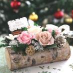 クリスマス プリザーブドフラワー【送料無料】シャビーシック 白樺のアレンジ/誕生日プレゼント/お部屋のインテリアに/新築祝い