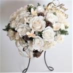 プリザーブドフラワーギフト バラと小花のアイアンスタンドバスケット クリスマス限定カラー/ 誕生日 結婚 新築 記念日  インテリア プレゼント