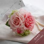 2輪コサージュ さくら / ピンク 桜 クリアケース入り/送料無料 卒園式 フォーマル 手作り おしゃれ 花 造花