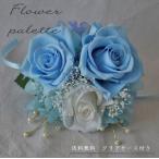3輪コサージュ アクア / ブルー クリアケース入り/送料無料 結婚式 フォーマル 手作り 青 水色