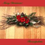 クリスマス壁掛け プリザーブドフラワー壁掛け【送料無料】 ノエルの横型スワッグ レッドローズ
