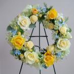 プリザーブドフラワーリース リース ギフト パステルイエローのリース 結婚式 両親/結婚祝い/新築祝い/開店祝い/誕生日プレゼント