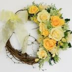 リース プリザーブドフラワーリース ギフト イエローハーフムーンリース 結婚祝い/誕生日プレゼント/新築祝い/退職祝い/記念日