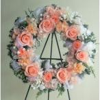 プリザーブドフラワーリース【ギフト】 ピーチローズとカーネーションのリース 結婚祝い/新築祝い/開店祝い/誕生日祝い