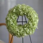 アジサイリース プリザーブドフラワーリース【ギフト】ニュアンスグリーンのアジサイリース誕生日プレゼント/結婚祝い/新築祝い
