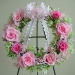 ギフト プリザーブドフラワーリース ハッピーピンクリース誕生日プレゼント 結婚祝い 新築祝い 結婚記念日 記念日