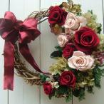 プリザーブドフラワーリース 【ギフト】シックなワインとヌードピンクのリース開店祝い/結婚祝い/還暦祝い/古希祝い/新築祝い/誕生日祝い/クリスマス