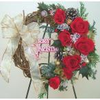 クリスマスリース プリザーブドフラワーリース【送料無料】ピュアレッドのクリスマスリースお誕生日プレゼント/新築祝い/結婚祝い/クリスマスギフト