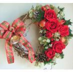 クリスマスリース プリザーブドフラワー【送料無料】赤バラとチェック×アップルリース誕生日プレゼント/お部屋のインテリア/新築祝い/引越し祝い/ギフト