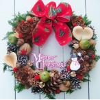 クリスマスリース プリザーブドフラワー お楽しみ 大きな森の木の実のリース 玄関やお部屋のインテリアに大きさ30センチ以上/プレゼント/新築祝い