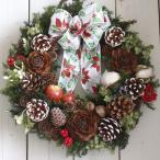 クリスマス 木の実のリース【送料無料】森の薫りのお楽しみリース《リボン》玄関やお部屋のインテリアに玄関用リース/誕生日/ギフト/結婚祝い/新築祝い