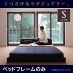 モダン デザイン フロア ベッド /ベッドフレームのみ シングル