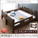 2段ベッドにもなるワイドキングサイズベッド / 薄型軽量ボンネルコイルマットレス付き  ワイドK200