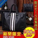 ビジネスバッグ メンズ ビジネス トートバッグ 就活 鞄 カバン リクルートバッグ ショルダー 3WAY A4
