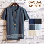 リネンシャツ メンズ 夏 半袖 無地 麻綿 シャツ 薄手 カジュアルシャツ メンズ  Vネックシャツ 白シャツ ワイシャツ トップス ワークシャツ おしゃれ