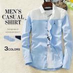 シャツ メンズ 長袖 開襟 カジュアルシャツ ネルシャツ メンズ シャツ ワイシャツ トップス スリム おしゃれ 長袖シャツ