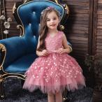 子供ドレス 発表会 結婚式 衣装 令嬢テイストのアンティークレースドレス 子ども フォーマルドレス 花柄 80/90/100/110/120cm