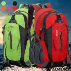 リュック リュックサック メンズ バックパック 40L大容量 デイパック スポーツ 旅行 アウトドア ナイロン バッグ 鞄 登山 ハイキング 軽量 かばん 人気