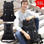 リュック 登山リュックサック バックパック デイパック 3way 大容量40L 南京錠付き 軽量 アウトドア キャンプ サバイバル メンズ レディース 大型