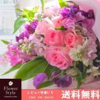 花 ギフト/フラワー /ピンクバラの入った花束/バラのブーケ/結婚/結婚祝/歓迎・送別