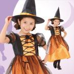 ハロウィン 子供 kids メロディドレス オレンジ 140