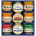 ニッスイ 缶詰 瓶詰ギフト BS-50