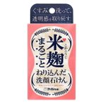 ペリカン石鹸 米麹まるごとねり込んだ洗顔石鹸