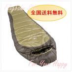 Coleman 大人用寝袋 マミー型シェラフ シュラフ 耐寒 -18度 コールマン エクストリームウェザーマミースリーピングバッグ