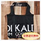 カルディ KALDI エコバッグ 黒 ブラック ポリエステル マイバッグ ショッピング 軽量コンパクト 買い物袋