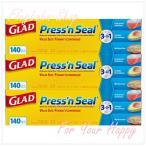 GLAD プレスンシール 3個セット PRESS'N SEAL 43.4m×30cm プレス&シール フードラップ コストコ COSTCO グラッド