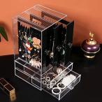 ジュエリー収納ボックス アクセサリーケース 宝石箱 ジュエリー ボックス 指輪イヤリング ネックレス 収納 引き出し付き おしゃれ 収納ボッ