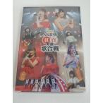 AKB48/第6回 AKB48 紅白対抗歌合戦