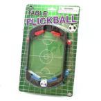 ショッピングボード ■ TABLE FLICK BALL (テーブル フリック ボール)
