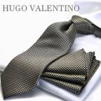ショッピングネクタイ ネクタイ,チーフ HUGO VALENTINO(8cm幅)ブラック/ゴールド/ブロック柄 cpn-h-202