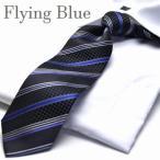 ネクタイ Flying BLUE 画像