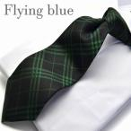 flyingbluenet_flb-t-35